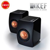 送 M400耳機 ✿ KEF 喇叭 LS50 小型監聽揚聲器 黑/白/紅/全黑/磨砂黑/ 現貨 公司貨 24期零利率