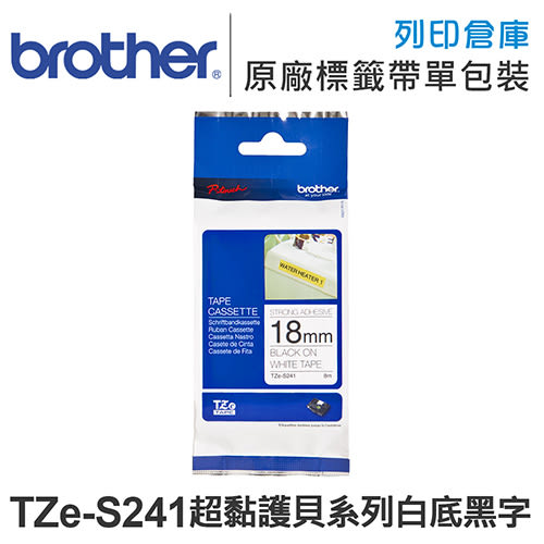 Brother TZ-S641/TZe-S641 超黏性護貝系列 黃底黑字 標籤帶 (寬度18mm) /適用 PT-9700PC/PT-9800PCN/PT-2700