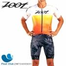 【ZOOT】男款 F20 冠軍選手Ben Hoffman聯名限定款 有袖全開連身三鐵衣 旭日橘 ZMT3400601 原價7800元