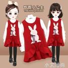 女童秋冬裝2020新款套裝兒童裙子小女孩毛衣洋氣網紅女寶寶兩件套 小艾新品