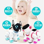 電動玩具 兒童玩具1-2周歲3電動小狗狗會唱歌走路叫男女孩音樂仿真機器狗 俏腳丫