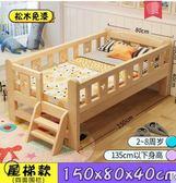 兒童床單人床嬰兒床拼接床