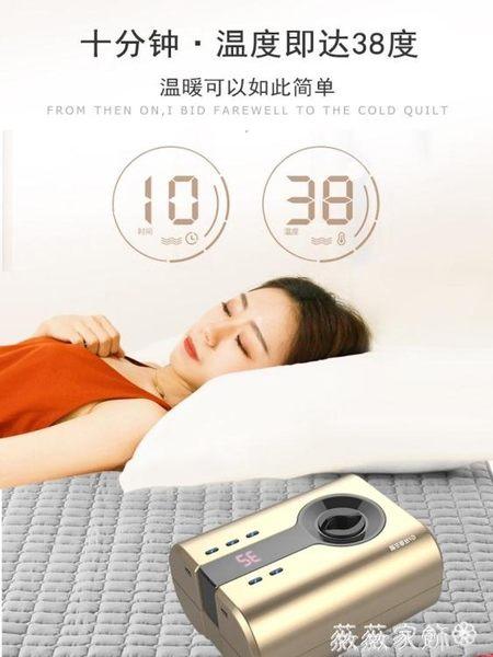電熱毯 水暖水熱毯電熱毯單人雙人無超靜音安全輻射水循環家用電褥子 igo 微微家飾