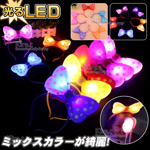 發光點點蝴蝶結髮箍派對演唱會LED閃光裝飾頭箍-超值2入 kiret