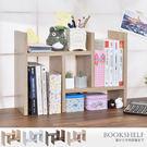 桌上書架 現貨 收納桌 收納架 置物架 ...