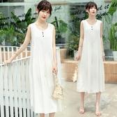 森女系洋裝 女裝夏季薄款棉綢休閒長裙森女系甜美清新白色打底連身裙 Ballet朵朵