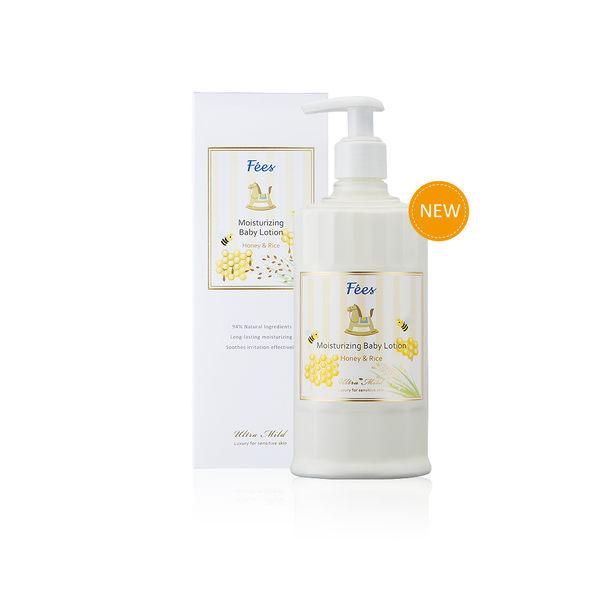 【Fees法緻】嬰兒滋潤保濕乳液--蜂蜜米 300ml (親膚 寶寶身體乳 彌月禮 天然 低敏 滿月禮 送禮)