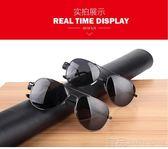 智慧眼鏡 智慧新款黑色藍牙眼鏡耳機MP3無線運動開車通話偏光太陽墨鏡時尚 99免運