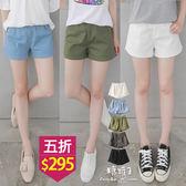 【五折價$295】糖罐子純色素面縮腰口袋短褲→預購【KK5975】