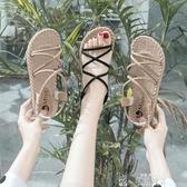 2019夏季女鞋新款羅馬百搭平底晚晚學生網紅仙女風涼鞋女潮鞋聖誕交換禮物