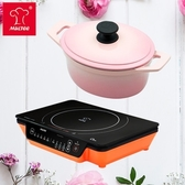 【MULTEE 摩堤】A4 Plus IH電磁爐+22cm煲湯橢圓鍋A4 Plus_橘+2