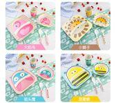 兒童碗筷竹纖維兒童餐具套裝五件套可愛卡通分格盤家用防摔寶寶學吃飯碗勺 【多變搭配】