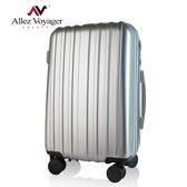 登機箱 行李箱 旅行箱 20吋 PC鏡面抗撞耐壓 奧莉薇閣 移動城堡系列 銀色