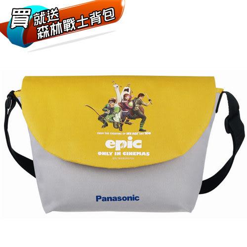【贈森林戰士背包】國際牌Panasonic KX-FP207TWS 超輕巧普通紙傳真機(公司貨2年保固)★送精美手拿包★