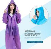 非一次性雨衣女成人韓國時尚徒步男騎行透明便攜防水兒童戶外雨披  酷男精品館