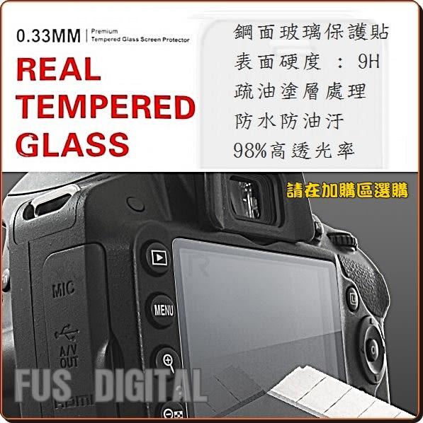 【福笙】SONY RX100III RX100M3 (索尼公司貨) 送64GB+原電第2顆+座充+復古皮套+鋼化保貼