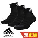 [六雙入] Adidas 男女襪 短襪 ...