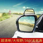 盲點鏡 汽車後視鏡加裝鏡教練鏡 倒車輔助鏡 盲點鏡大視野廣角鏡可調角度    color shop