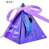 歐式結婚用品創意個性糖盒紙盒婚慶禮盒糖果盒婚禮喜糖袋20個裝【櫻花本鋪】
