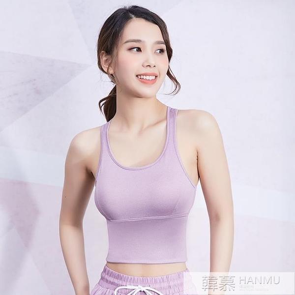 運動內衣女性感防震吸汗背心式健身文胸女瑜伽  夏季新品