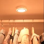人體感應燈 充電電池家用光控聲控衣櫃吸頂過道樓道燈【快速出貨八折下殺】