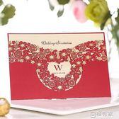 菲尋結婚創意請帖歐式鏤空個性紅色喜慶花朵請柬婚慶用品婚禮喜帖  『極有家』