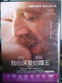 挖寶二手片-K05-027-正版DVD*電影【我心深愛的國王】-文森卡索*艾曼紐貝考