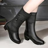 新款皮靴女中年媽媽鞋棉鞋中筒靴粗跟中跟馬丁靴子女靴秋冬季加絨『潮流世家』