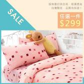 床包組-單人 [合版A]含一件枕套, 透氣纖維,Artis台灣製