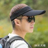 夏季帽子男士加長帽檐空頂帽運動休閒無頂帽網球帽防曬遮 QQ28806『MG大尺碼』