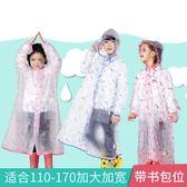 兒童雨衣 6-12歲中小學生13透明14兒童雨衣男童帶書包位女初中大童小孩加厚 生活主義