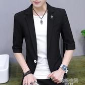夏季男士小西裝男短袖韓版修身七分袖外套潮流休閒薄款中袖西服男 韓語空間