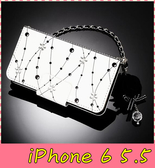 【萌萌噠】iPhone 6 / 6S Plus (5.5吋) 韓國水晶花保護套 水鑽水晶花側翻皮套 支架插卡 帶掛鍊 手機殼