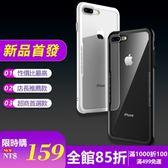 3D透明玻璃背板 iPhone  6 6s Plus 手機殼 玻璃殼 超薄 全包 防摔 保護殼 矽膠包邊 抗震 手機套 保護套
