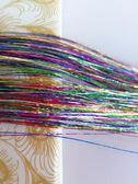 彩色假髮束七彩金絲亮絲閃光炫幻彩髮無痕接髮挑染頭髮亮鐳射金絲  薔薇時尚
