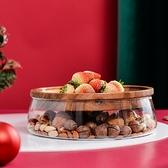 水果盤家用干果零食盤收納盒