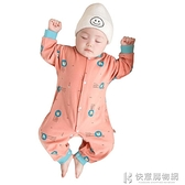 嬰兒衣服系列 寶寶新生兒連身衣爬服睡衣哈衣秋裝嬰兒衣服春秋冬套裝 快意購物網