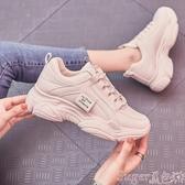 老爹鞋秋冬季新款ins運動潮鞋2020秋款網紅老爹冬鞋百搭小白棉女鞋 交換禮物