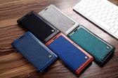 三星 S8 S8+ plus 手機殼 商務 牛仔 帆布紋 翻蓋 支架 皮套 零錢包 可插卡 保護套 魔吸 磁吸 皮套