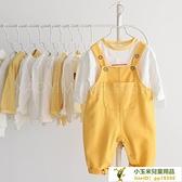 帶暗扣嬰幼兒春裝女童長褲可開檔寶寶背帶褲男童洋氣褲子【小玉米】