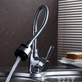 全銅廚房水龍頭冷洗菜盆304不銹鋼水槽單冷萬向旋轉家用洗臉盆 蓓娜衣都