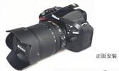 HB-32遮光罩18-105 18-140鏡頭配件