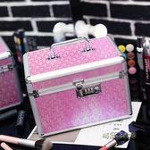 韓國專業鋁合金化妝包手提多層大容量化妝箱美甲工具護膚品收納包「時尚彩虹屋」