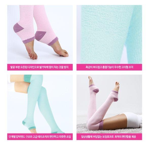 韓國製MIZLINE Let's Shape夜間瘦腿襪8號451007通販屋