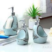 簡約陶瓷乳液瓶創意兩用洗潔精分裝瓶洗手液瓶子帶海綿座沐浴瓶