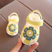 2018夏季款嬰兒童包頭涼鞋正韓女童公主沙灘鞋1-2-3歲小女孩涼鞋