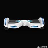 官方正品阿爾郎智能電動平衡車雙輪兒童代步車成人兩輪體感思維車 DF 巴黎衣櫃