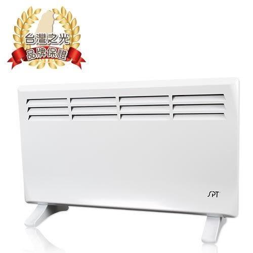 尚朋堂 機械式 IP24防水對流式電暖器SH-133HM2