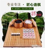 圍棋套裝 兒童 初學者 成人入門 棋盤桌書籍學生 五子棋黑白棋子  凱斯盾數位3c