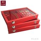 大紅色珠寶箱黃金首飾展示道具婚戒指耳環手...